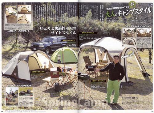 20130408_car_goods_press_70_02